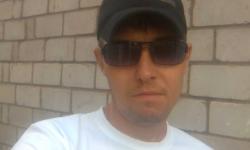 знакомства без регистрации в Самаре