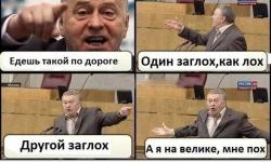 знакомства без регистрации в Саяногорске