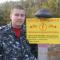 знакомства без регистрации в Лесосибирске