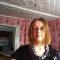 знакомства без регистрации в Новосибирске