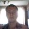 знакомства без регистрации в Ярославле
