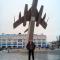 знакомства без регистрации в Иркутске