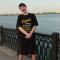 знакомства без регистрации в Воронеже