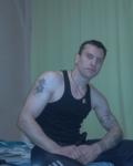 знакомства без регистрации в Мурманске