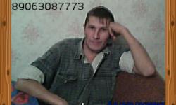 знакомства без регистрации в Саратове
