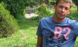 знакомства без регистрации в Днепродзержинске
