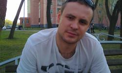 знакомства без регистрации в Томске
