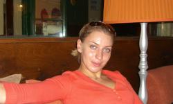 знакомства без регистрации в Брянске