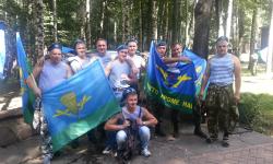 знакомства без регистрации в Дмитрове